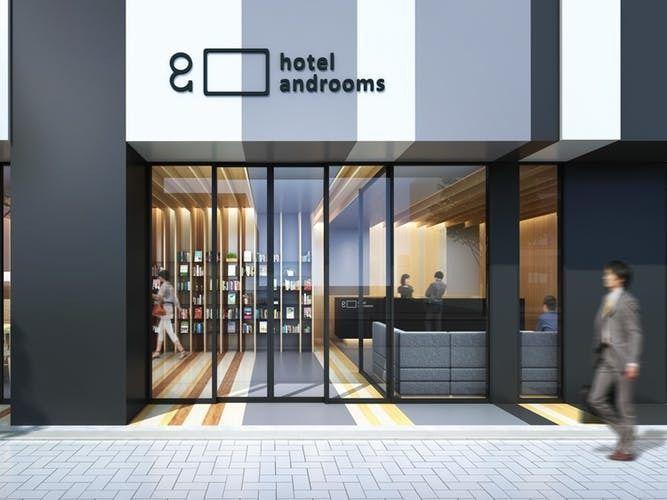 名古屋 激安 ホテル