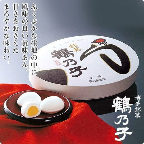 【2020】福岡のお土産と言えばこれやけん!最新27選を紹介♡の画像