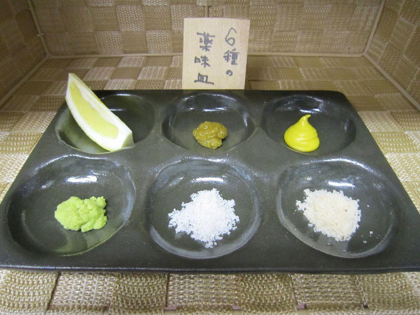 おしゃれタウン三軒茶屋で感動焼き鳥を!三茶の焼き鳥店5選♡の画像