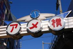 上野でアメ横は聖地?昼飲みにも最適!コスパ最強おすすめ居酒屋4選