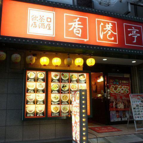 【赤羽】ランチで満腹に!コスパ抜群のおすすめ食べ放題店6選☆の画像