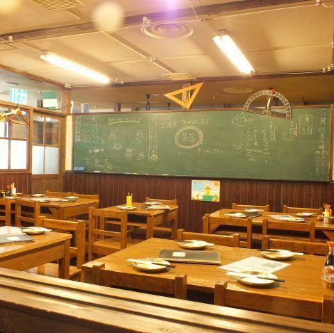 梅田で居酒屋デートをするならココ8選!夜景が見れる素敵なお店も♡の画像