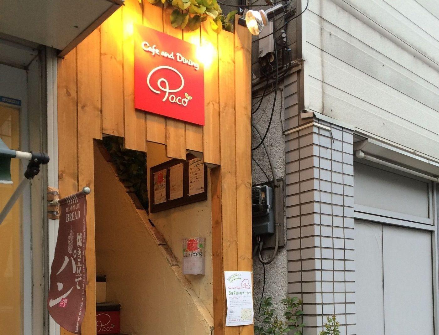 世田谷美術館周辺で優雅にランチ♡おすすめ店5選をご紹介!の画像