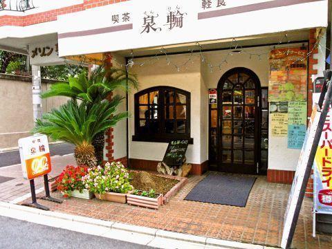 古都・京都をもっと堪能できる!レトロで可愛い純喫茶7選♪の画像