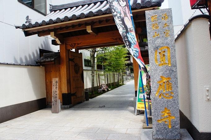 黒田官兵衛を支え続けた妻・光姫ゆかりの圓應寺の画像