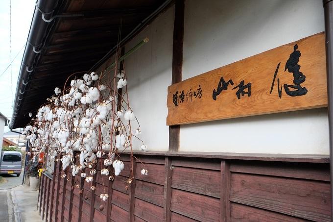 久留米絣の工房で藍染め、機織りに挑戦!藍染絣工房(広川町)の画像