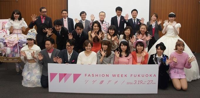 博多、天神、今泉…エリア別にみる女性のファッション☆ファッションウィーク福岡2016の画像