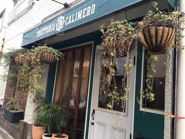 手の込んだ前菜と値段の安さに驚き!カジュアルイタリアン「トラットリア・カリメロ」の画像