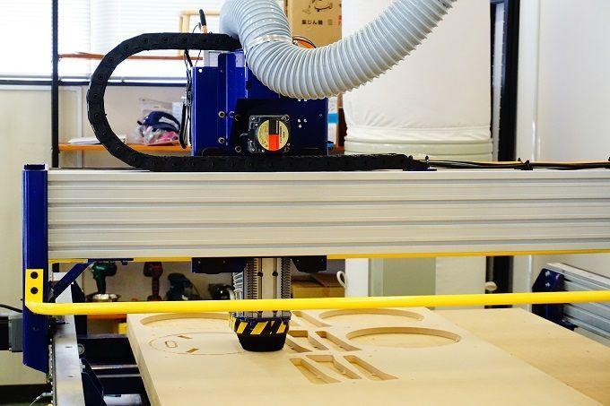 最新の工作機械で未来のものづくり体験!【ファブラボ太宰府】の画像
