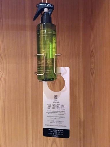 オープンしたてのソラリア西鉄ホテル釜山へ宿泊!【ファンファン福岡編集部 ビートルで釜山の旅】の画像