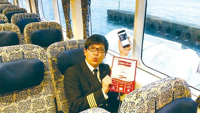福岡から韓国・釜山に行くなら、高速船ビートルで!の画像