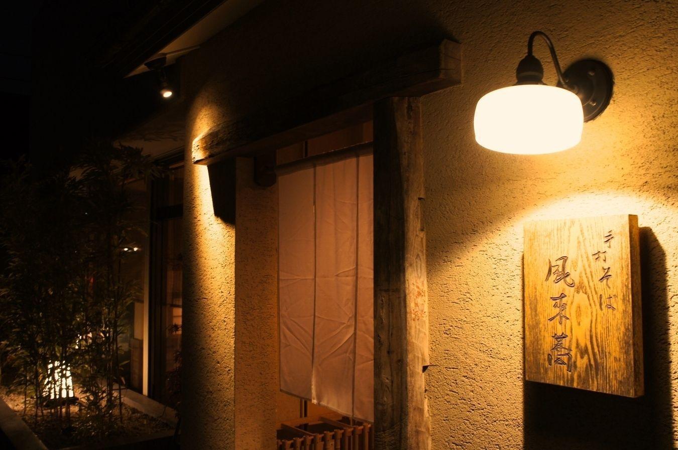 【横浜】老舗・名店からお得なお店まで!おすすめそば7選の画像