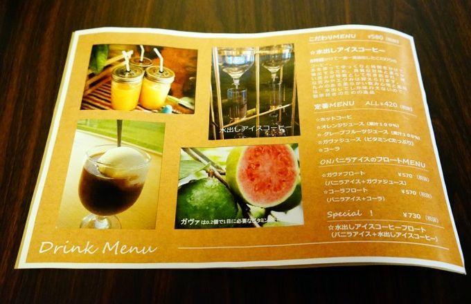 天神で楽しむベトナムランチwithパクチー 【カフェ&フォーNGON(ゴン)】の画像