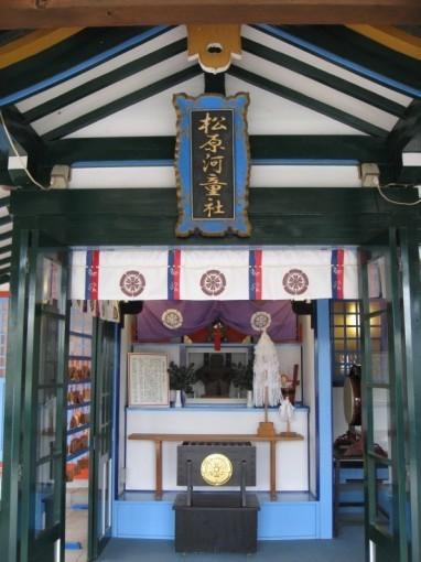 佐賀市・松原神社は<神様のデパート>の画像