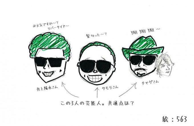 【福岡の常識】大御所ぞろいの福岡出身芸能人。福岡人は芸能界向きの県民性の画像