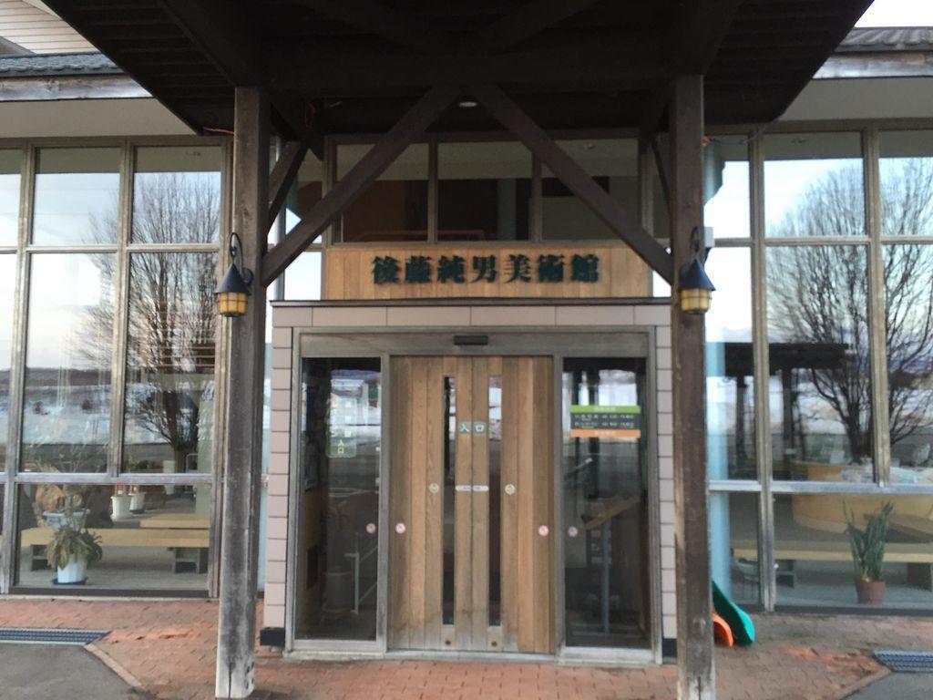 富良野観光と言えば!北海道で外せないおすすめ観光スポット21選!の画像