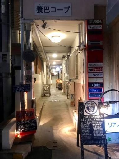 福岡市・大名にある隠れ家ビストロ「洋メシとワイン YODA(ヨダ)」の画像
