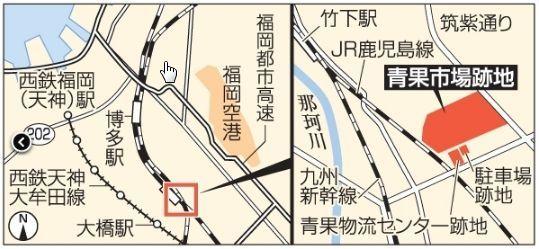 福岡市に「ららぽーと」「キッザニア」ができる!!2022年春開業の画像