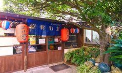 【沖縄】ウマイ!安い!筆者おすすめのせんべろ居酒屋8選♪