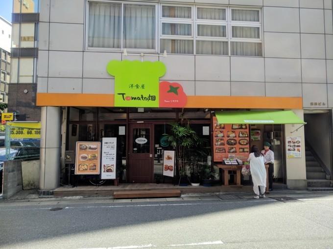 古き良き洋食屋は天神北にあり!【洋食屋tomato畑】の画像