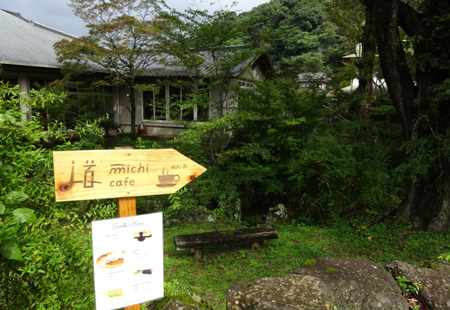 自然に囲まれたカフェや田舎料理~耶馬渓のお店をご紹介~の画像