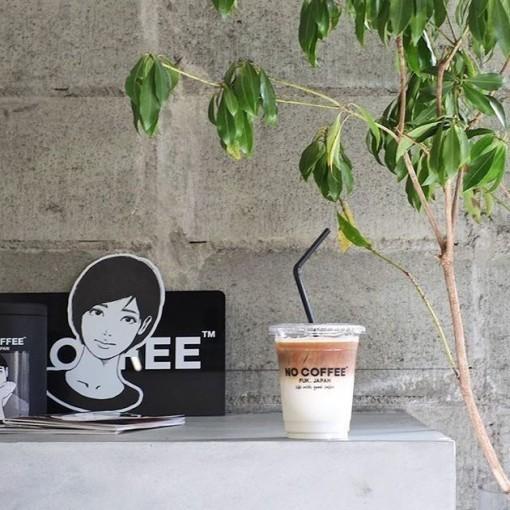 お金にまつわる10の質問 - NO COFFEE 佐藤 慎介さん -の画像
