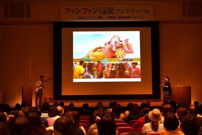 ファンファン福岡の読者イベントを開催しました!の画像