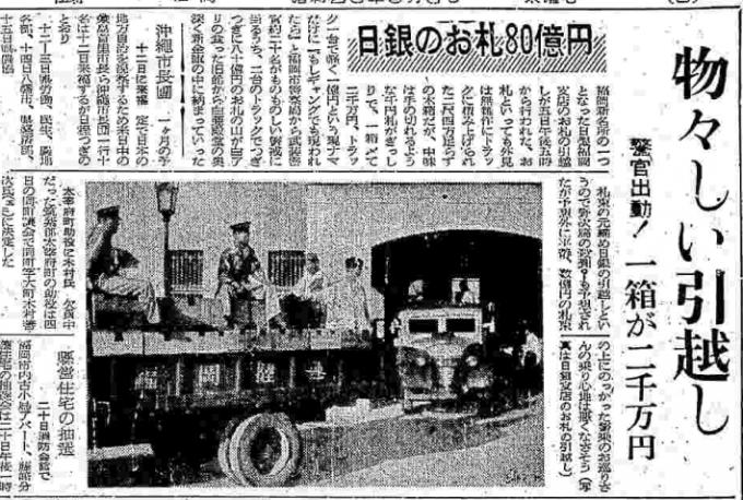 【福博今昔通り物語】vol.4 昭和通り編~「50メートル道路」と呼ばれの画像