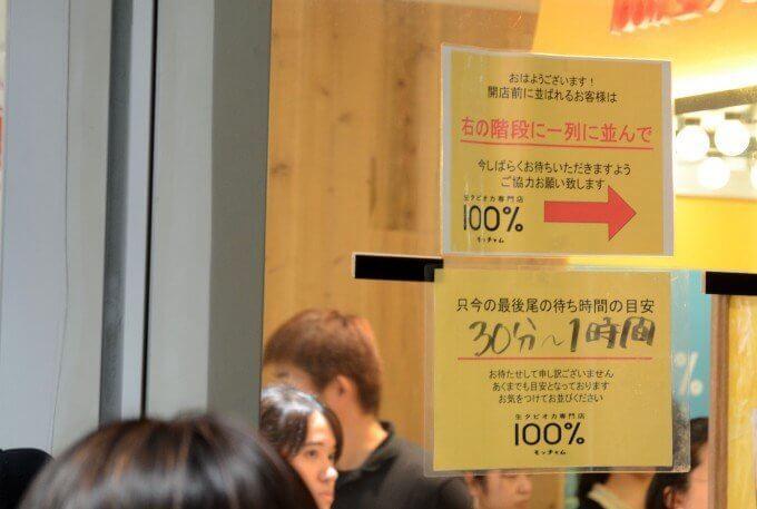 大人気【モッチャム】 早くも福岡県内2号店が天神コアにオープン!の画像