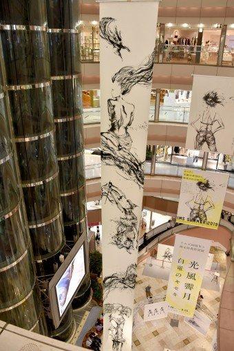 墨絵アーティスト西元さん個展 イムズで開催中!の画像