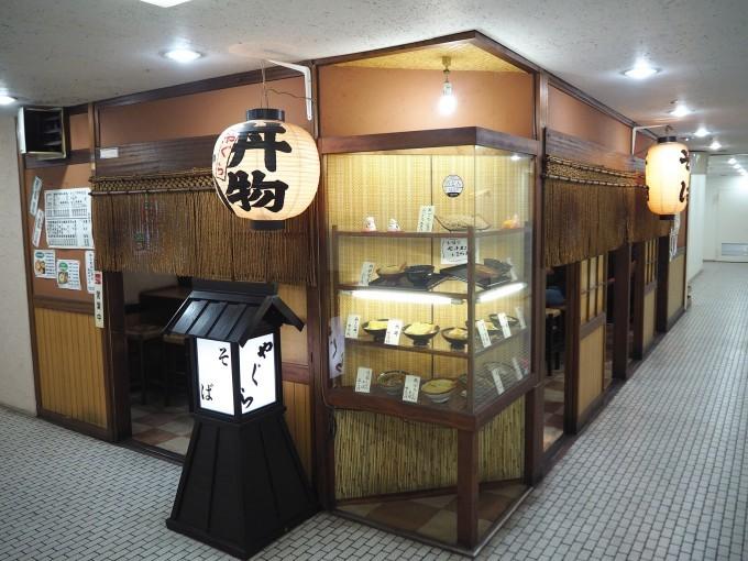 穴場好き必見! 福岡市内のレトロビルの地下にあるグルメスポット6選の画像