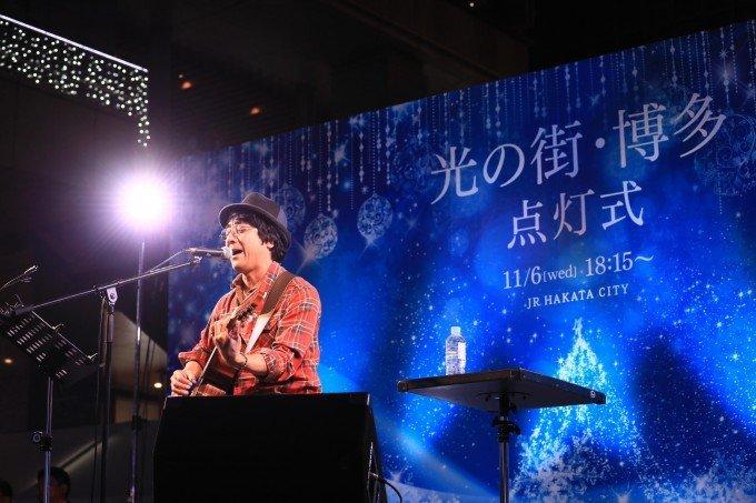 今年も「光の街・博多」! JR博多シティ点灯式に山崎まさよしさん登場の画像