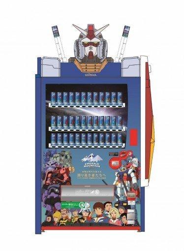 機動戦士ガンダム モビルスーツ型自動販売機が8日間だけ九州上陸!の画像