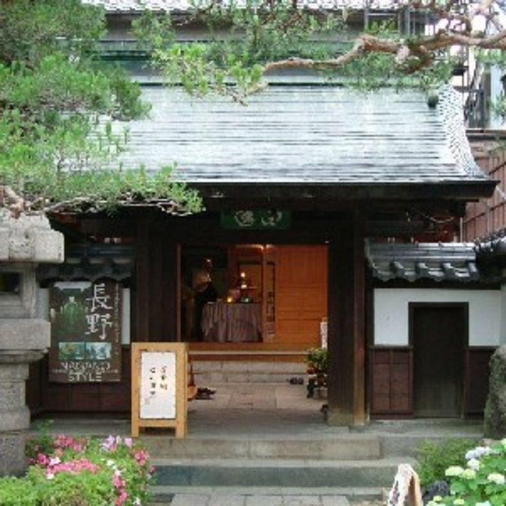 長野のおすすめ観光地14選!夏でも冬でも楽しめるスポットを紹介の画像