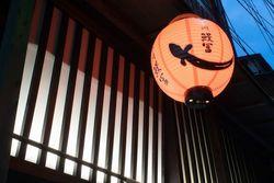 福岡でうなぎを食べるならここ!筆者おすすめの6店舗をご紹介♪