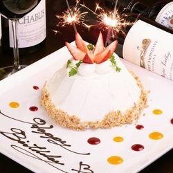 【千葉】誕生日や記念日に持って来い!千葉のおすすめディナー10選