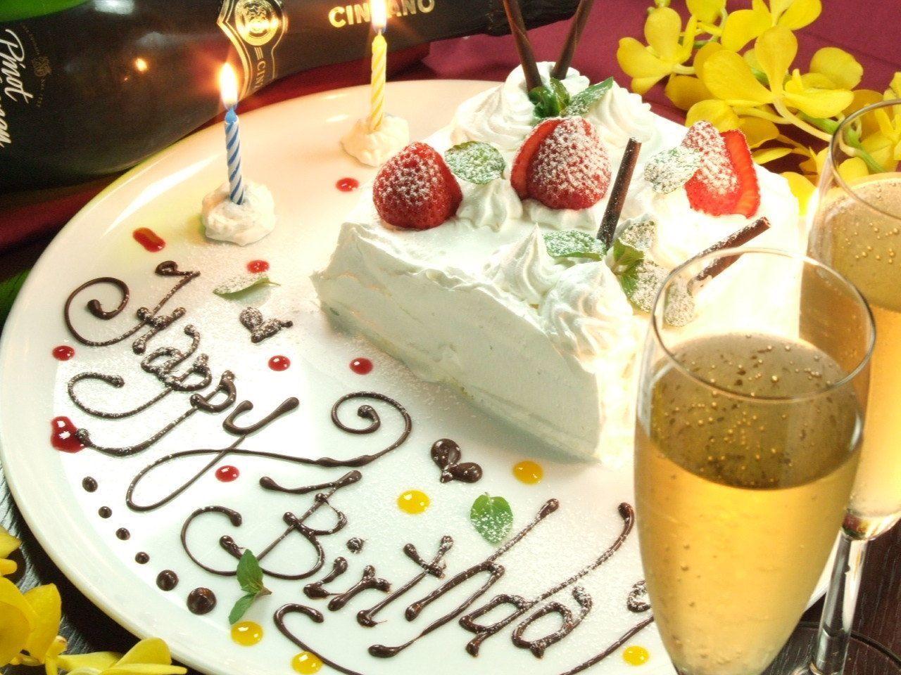 【千葉】誕生日や記念日に持って来い!千葉のおすすめディナー12選の画像