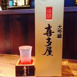 水がきれいな九州には旨い日本酒がいっぱい!県別に地酒をご紹介♪