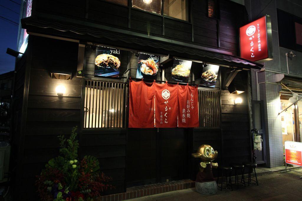 【千歳烏山】京王線沿いで飲むならココ!おすすめ絶品居酒屋7選♪の画像