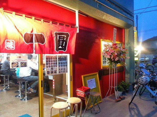 三鷹の中華料理はココがおすすめ!本場の味から人気店まで10選♪の画像