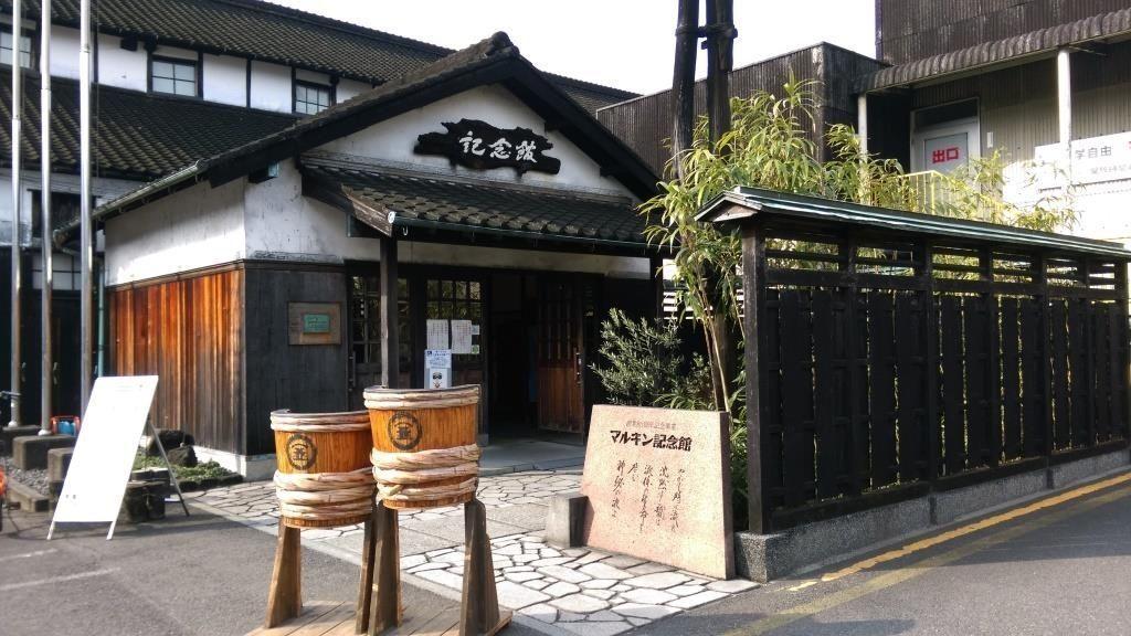 絶対行くべき!小豆島・直島の美しい観光名所8選の画像