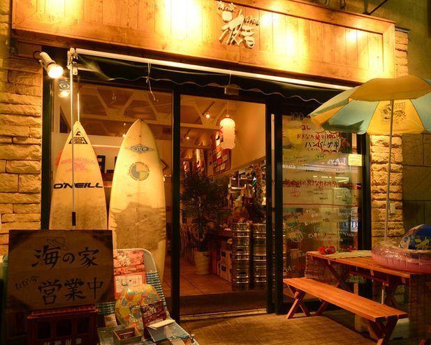 築地だけじゃない!立川で美味しい魚が食べれるお店10選◎の画像