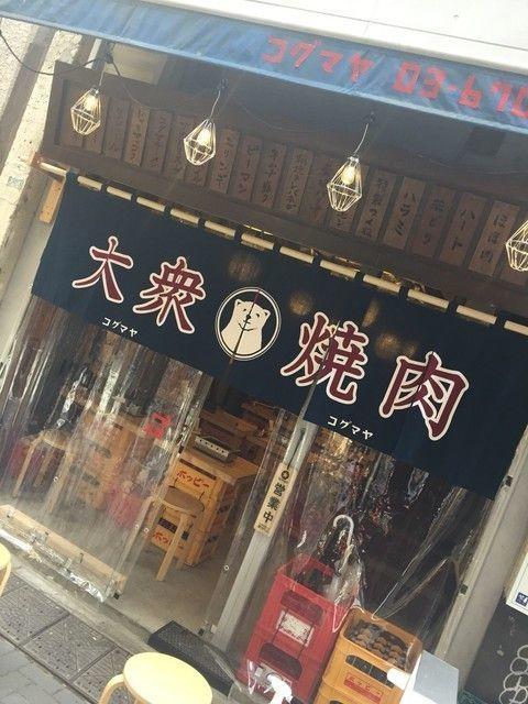 【池袋】激安居酒屋の聖地!安い価格で飲みまわれるお店8選♪の画像