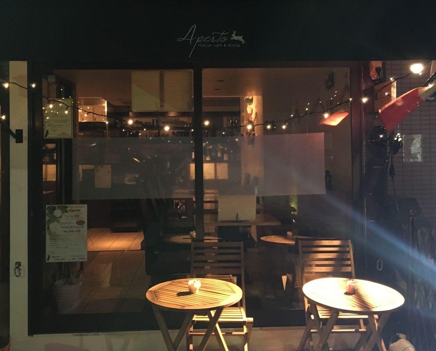 【千歳烏山】おしゃれなカフェから穴場スポットまで!おすすめ7選♪の画像