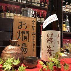 【千葉】千葉駅から歩いて10分以内◎千葉駅周辺の居酒屋7選!