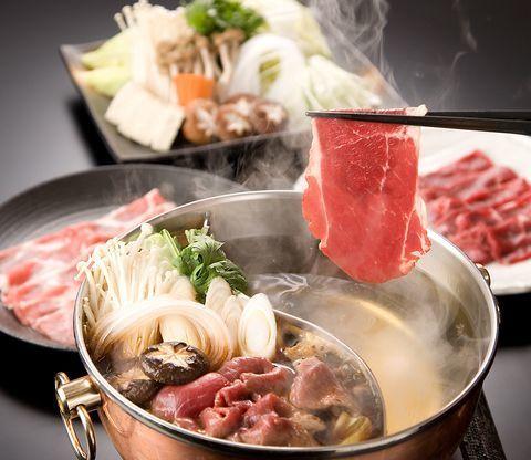 桜木町 鍋 食べ放題