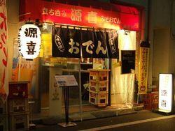 【品川】立ち飲みするならここ!筆者おすすめのお店6選
