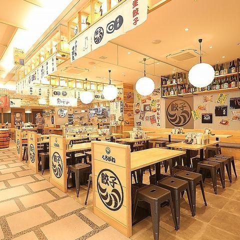 小倉飲みには餃子を肴に!ラーメン屋や中華も含む7選をご紹介の画像