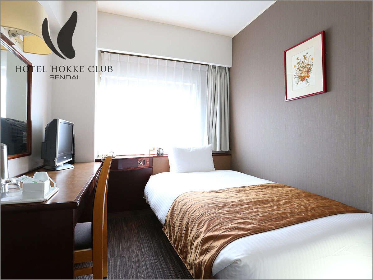 仙台のおすすめホテル!ビジネスシーンやカップル向けの宿11選の画像