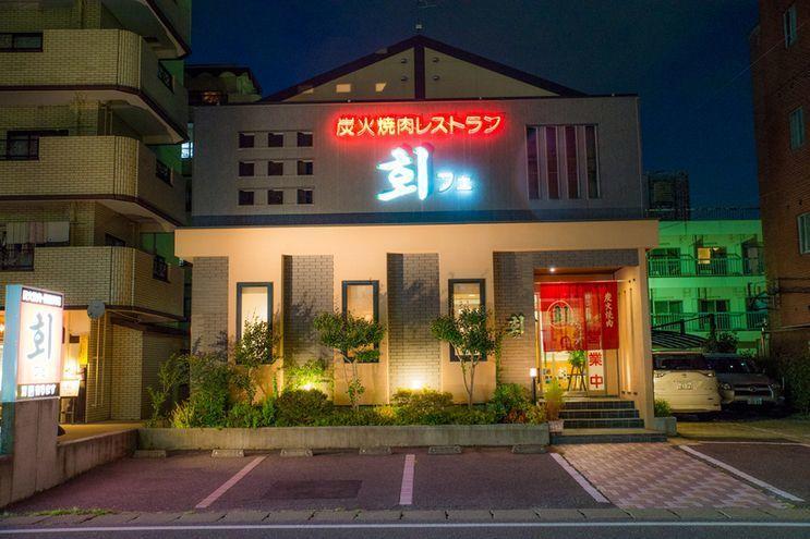 福島で本格韓国料理を満喫するならここ!おすすめの人気店6選の画像